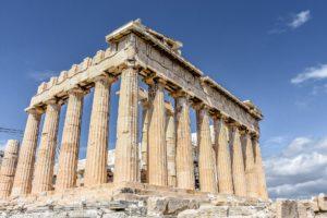 Acropolis, Grèce