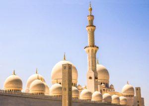 Mosquée de DubaÏ, Dubaï