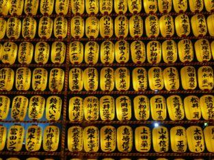Lanternes, Japon