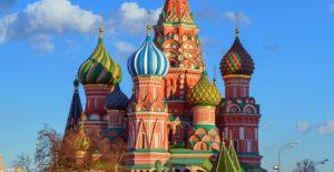 Cathédrale Saint Basile, Russie